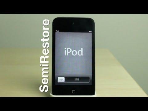 SemiRestore Tutorial (preview)