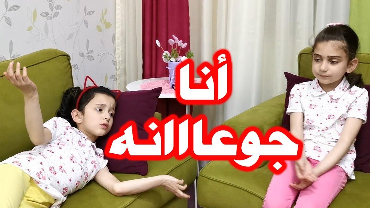 أول يوم رمضان كيف كان مع جوان وليليان Youtube