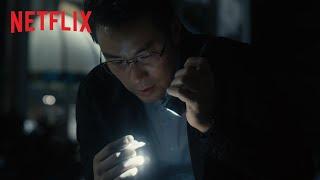誰是被害者   前導預告   Netflix
