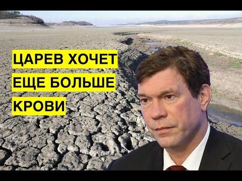 Denis Kazanskyi: