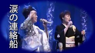 作詞:関沢新一 作曲:市川昭介 オリジナル歌手:都はるみ.