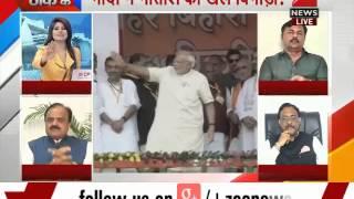 Bihar polls: Fierce face-off between Nitish Kumar and Narendra Modi-Part 2