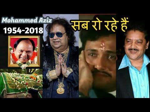 Mohammed Aziz |govindaBappi Lahiri, Govinda Remember Late Singer| Mohammed Aziz Died|