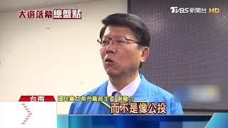 【十點不一樣】談罷韓市長保衛戰! 謝龍介反酸綠修改公投