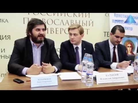 Правозащита в России: за и против