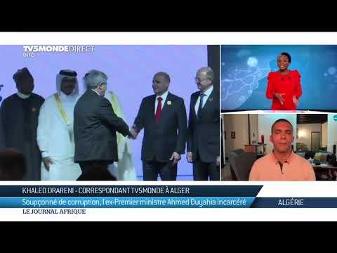 Algérie : Ahmed Ouyahia écroué