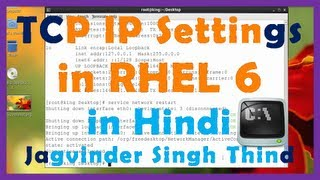 networking in linux rhel 6 cli static dynamic ip configuration video 3