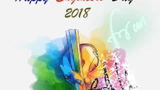 Happy engineer day 2018