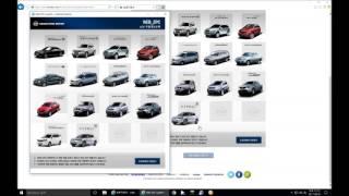 쌍용자동차 부품정보(EPC)접속방법