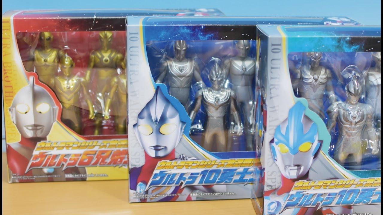 Ultraman Toys Collection Figure Ginga Zero Mebius Max Victory Tiga