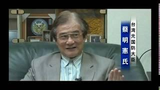 新唐人スペシャル 南シナ海・中国軍拡の真意とは(上)(2/2)
