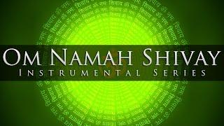 Instrumental - Om Namah Shivay Dhun (Raag Malkauns)