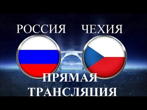 (HD) Россия 1-2 Чехия / Friendly match 2016 / Russia vs Czech Republicиз YouTube · Длительность: 11 мин36 с