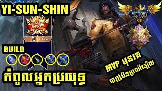 Yi sun shin mobile legends MvP best build 2019