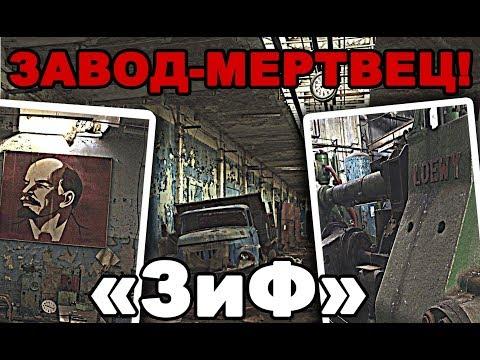 YouTube https://youtu.be/y-b-V17XHT8