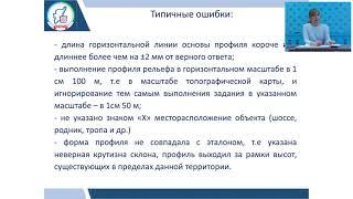 Методические системы и технологии современных российских УМК в обеспечении требований ФГОС