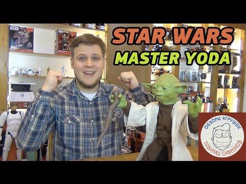 Робот Мастер Йода - Star Wars - Yoda - Звездные Войны Йода - Spin Master