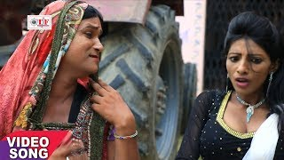 Dihalas Nihurai Ho - दिहलस निहुराई हो - Harikesh Yadav Pagala - Driverwa Haraami - Arayanice Video