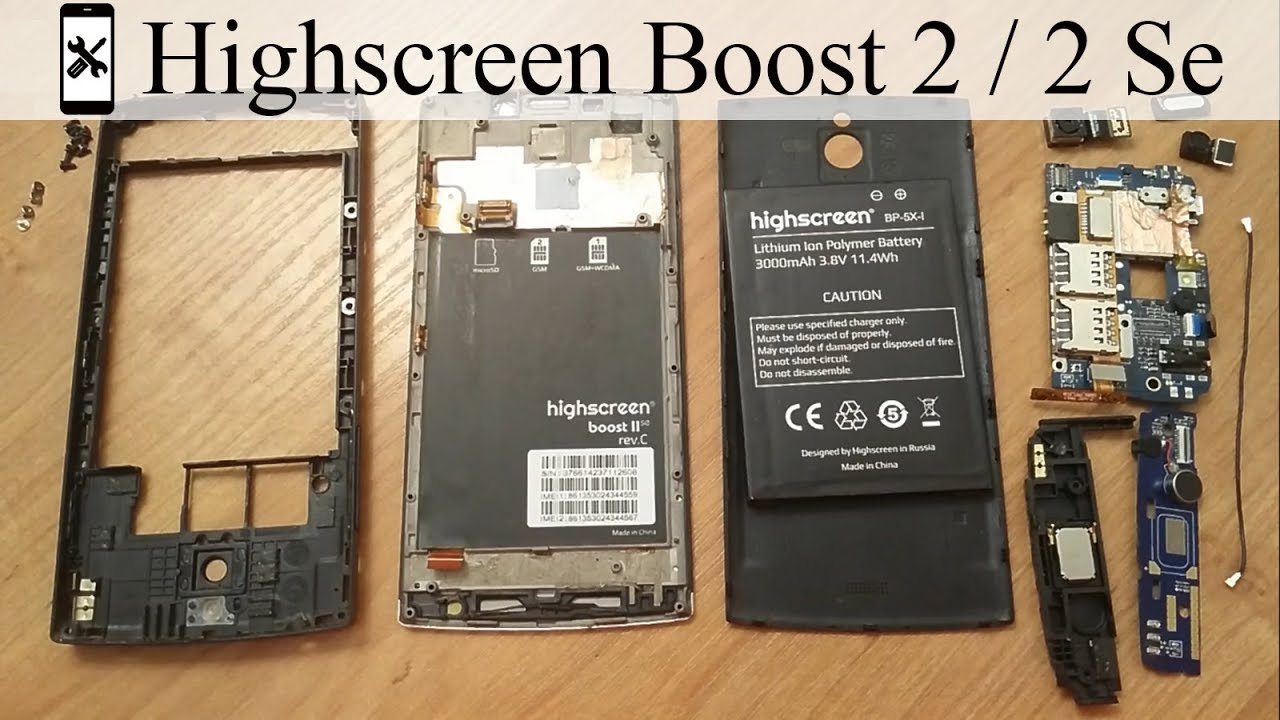 Highscreen Boost 3 Pro СЛОМАЛСЯ!!?!!? - YouTube