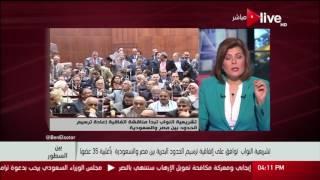 فيديو  الخياط تطالب بإسقاط عضوية النائب أحمد الطنطاوي من البرلمان