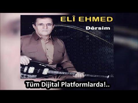 Eli Ehmed - Gava Ez Mırım - KÜRTÇE FOLK MUSIC ''GOWEND GRANİ DAWETE HALAY''
