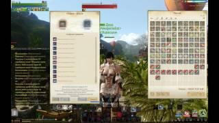 ArcheAge - 1000 Антикварных сундуков с медным замком