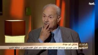 علاقة هنري كسينجر يمنظمة التحرير الفلسطينية.