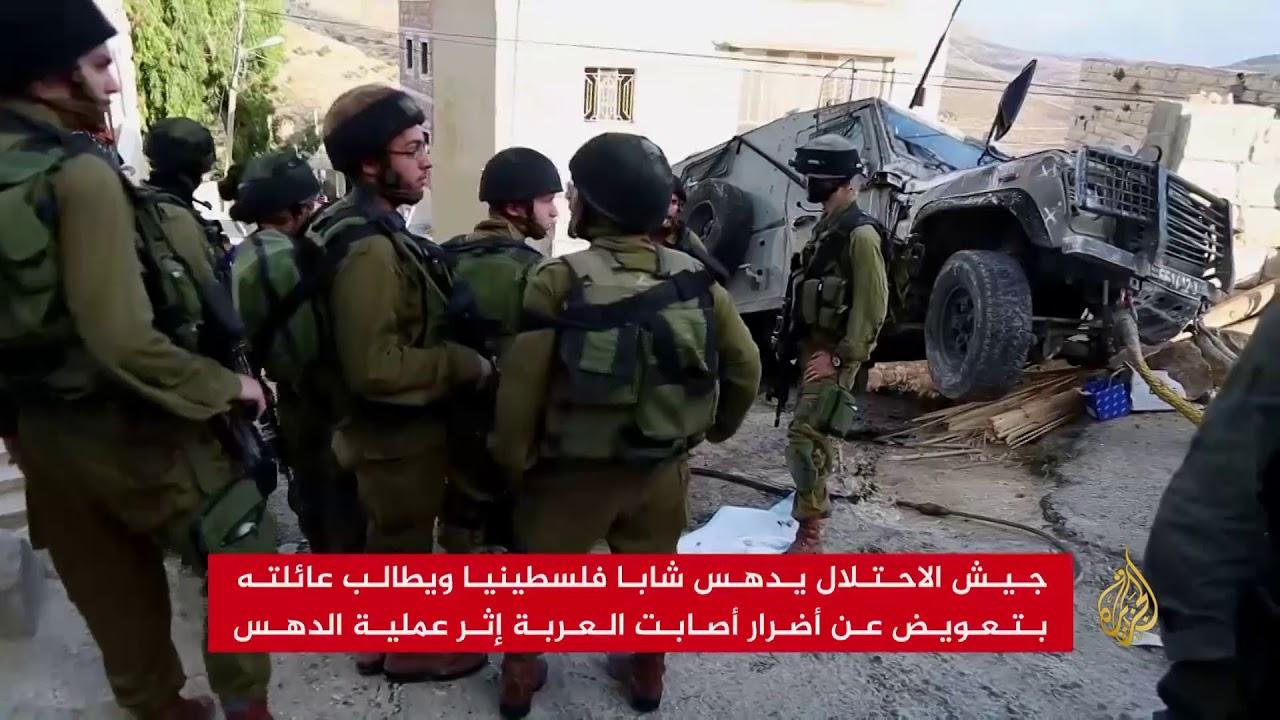 الجزيرة:الاحتلال يقتل فلسطينيا دهسا ويطالب عائلته بالتعويض