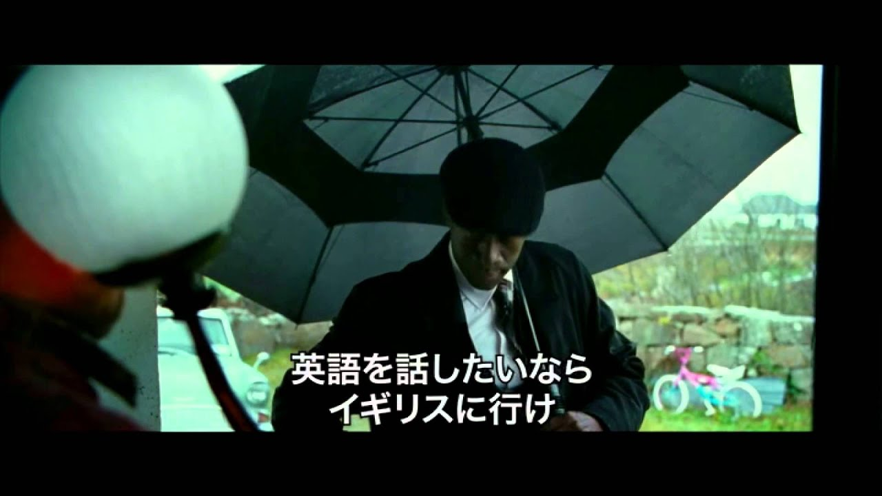 ザ・ガード~西部の相棒~』予告...