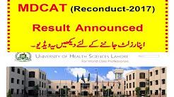 University of Health Sciences (UHS) Lahore - YouTube