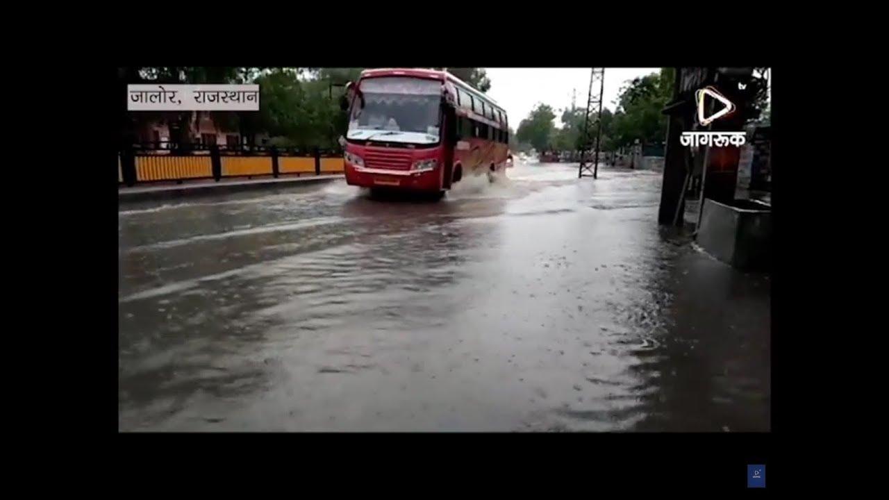 जसवंतपुरा व आहोर मे सबसे ज्यादा बारिश,  बढ़ने लगा जवाई बांध का गेज