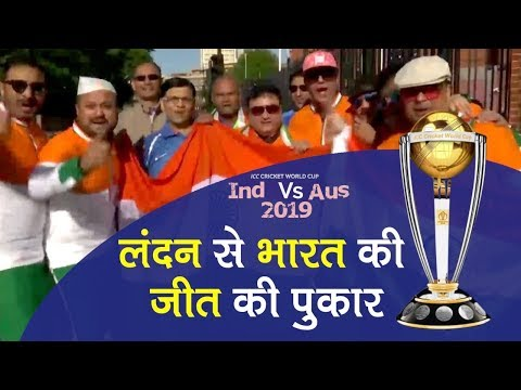 World Cup 2019: India Vs Australia | Indian fans cheer for Team India