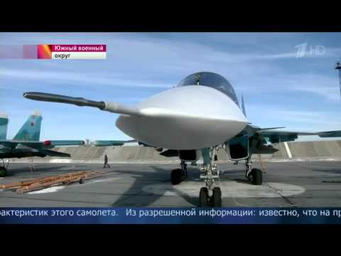 Репортаж Первого канала о Су 34 из Морозовска