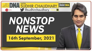 DNA: Non-Stop News; Sep 16, 2021 | Sudhir Chaudhary Show | Hindi News | Nonstop News | Fast News