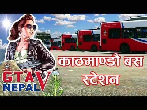 gta 5 nepal || काठमाण्डौ बस पार्क || kathmandu bus station