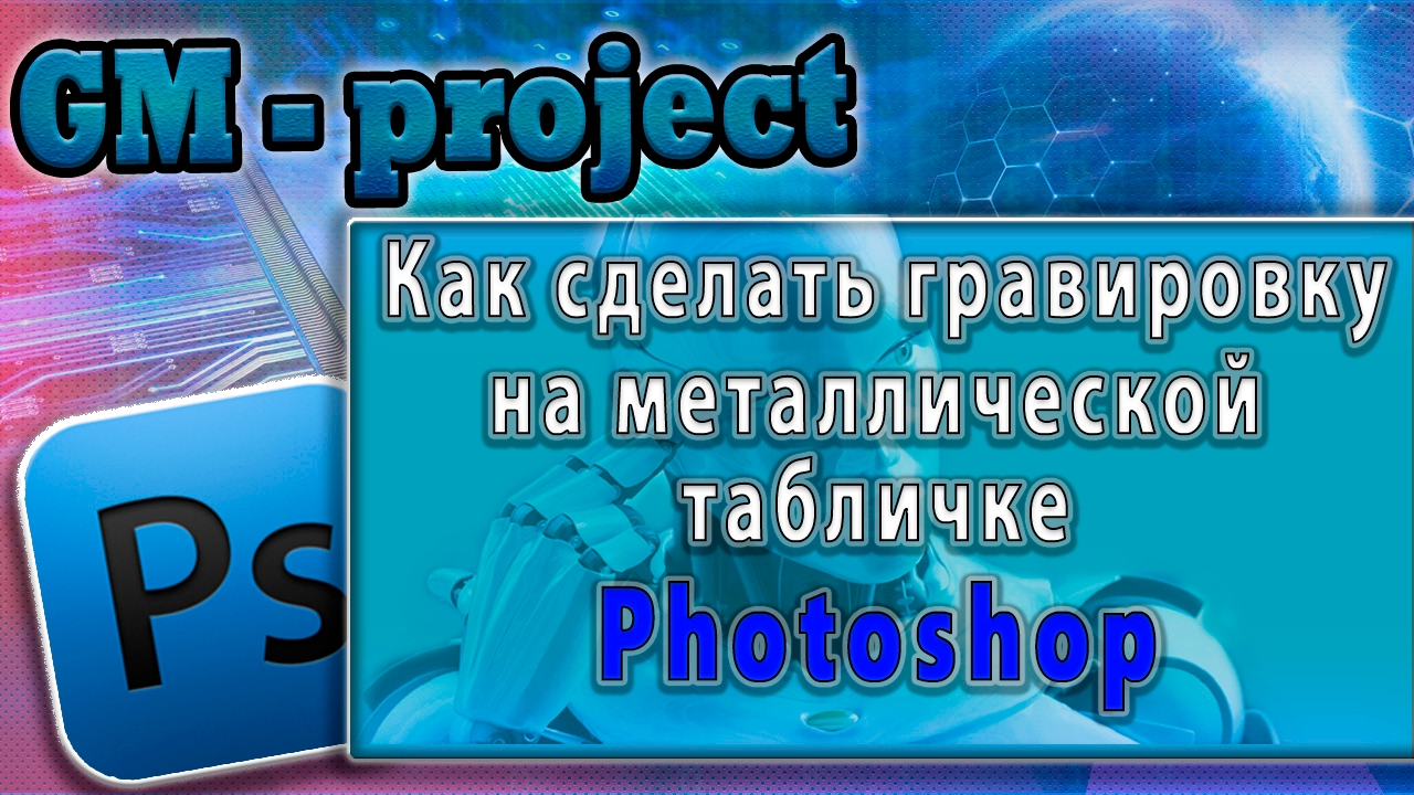 Fan Studio Фоторедактор Онлайн 94