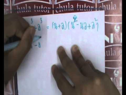 M2M1 11  คณิตศาสตร์ ม. 2 เทอม 1 ตอนที่ 11