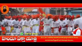 HINDU EKTHA YATRA 21-05-2017 at Karimnagar.