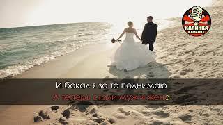 Братья Шахунц   Жених и невеста