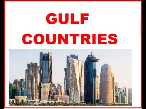 what is gulf countries