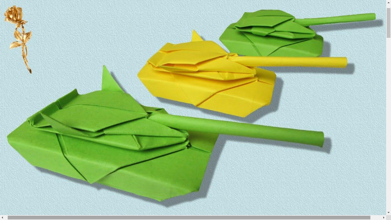 Origami Char Youtube