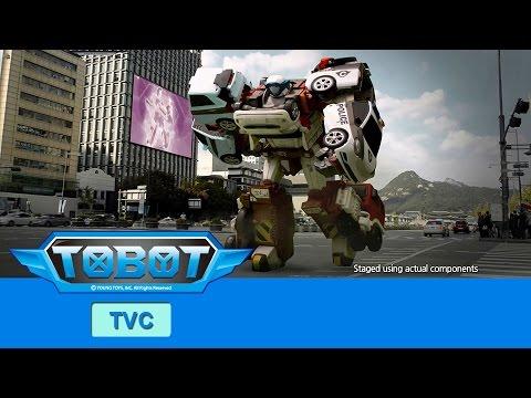 Download TOBOT Quatran INTL TVC [또봇 쿼트란 해외 티비광고]