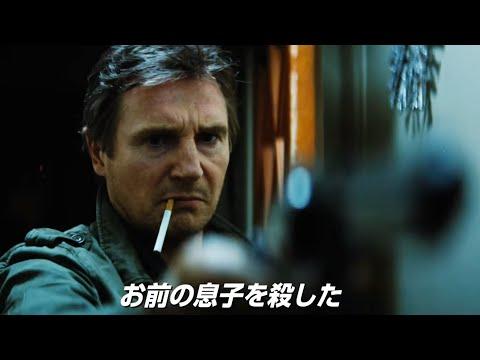 【映画】★ラン・オールナイト(あらすじ・動画)★