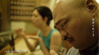 丸本莉子が歌う「なごり寿司」MVに安田大サーカス・クロちゃんが初主演...
