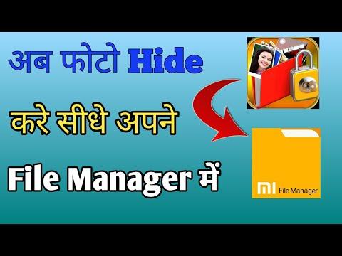 Hide photo in File manager | Secret trick
