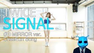 [ kpop ] TWICE(트와이스)-SIGNAL(시그널) Dance Cover(mirror)안무 거울모드 #D thumbnail