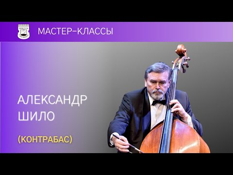 """Bassists Festival """"Youth, Professionalism, Perspective"""" 3/3"""