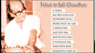 Tribute to Salil Chowdhury - A Collection of Bengali Immortal Songs vol - 1