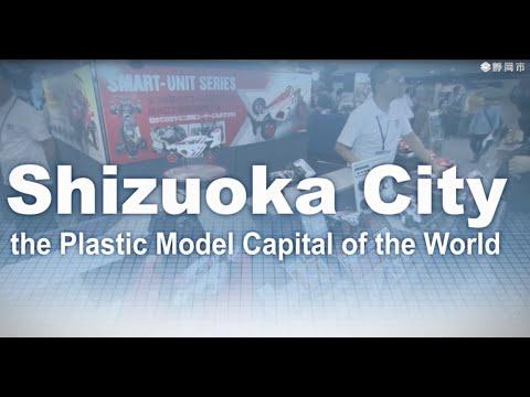 Shizuoka: The Hobby City