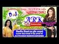Ja Ye Sale Aguwa Tara Piluwa Pari Bhojpuri DJ Audio Mix By Dj ARK Music Mirganj